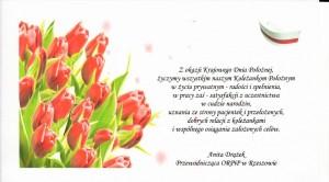 Życzenia z okazji Krajowego Dnia Położnej